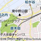 多摩南部地域病院(東京都保健医療公社)
