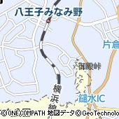 東京都八王子市兵衛