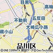 東京都品川区西五反田