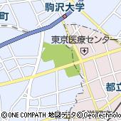 東京都駒沢オリンピック公園総合運動場体育館