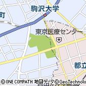 東京都世田谷区駒沢公園