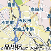 都営地下鉄東京都交通局 浅草線五反田駅