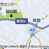 Dr.Drive東京インター店