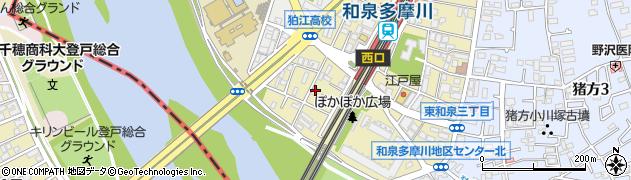 東京都狛江市東和泉4丁目周辺の地図
