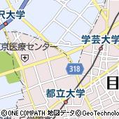 東京都目黒区柿の木坂