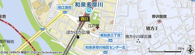 東京都狛江市東和泉周辺の地図