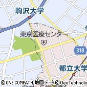 東京都目黒区東が丘2丁目5-1