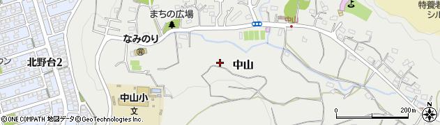 東京都八王子市中山周辺の地図