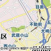 東京都目黒区下目黒3丁目16-14