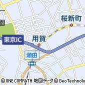 東京都世田谷区用賀2丁目38-14