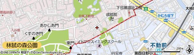 東京都目黒区下目黒3丁目周辺の地図