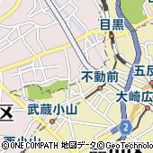 東京都目黒区下目黒