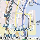 東京海洋大学海洋科学部附属水産資料館