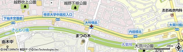 大竹橋北周辺の地図