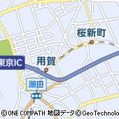 東京都世田谷区用賀2丁目14-11