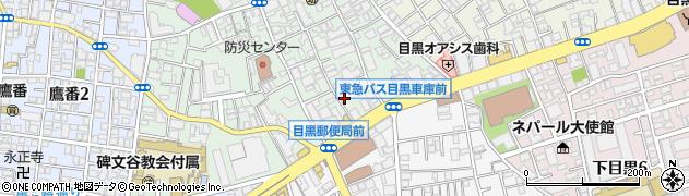 郵便 目黒 町 番号 中央 区