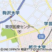 東京都目黒区東が丘