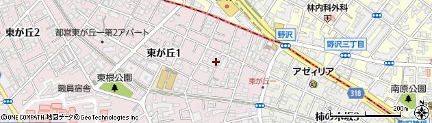 東京都目黒区東が丘周辺の地図