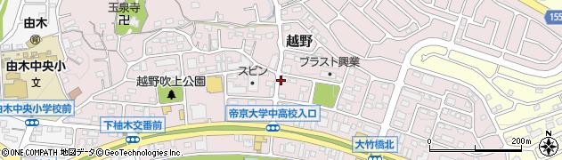 東京都八王子市越野周辺の地図