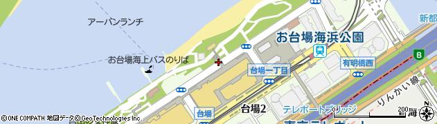 東京都港区台場1丁目周辺の地図