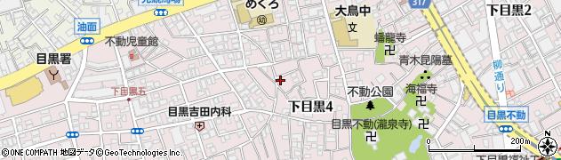東京都目黒区下目黒4丁目周辺の地図