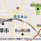 小田急電鉄永山駐輪場