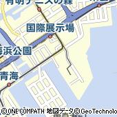 東京都江東区有明3丁目11-1