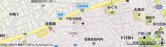 東京都目黒区下目黒5丁目周辺の地図