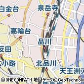 PRONTO品川駅高輪口店