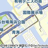 松屋 武蔵野大学有明CP店