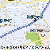 東京都世田谷区駒沢3丁目1