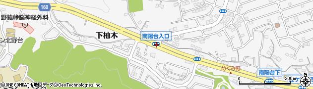 南陽台入口周辺の地図