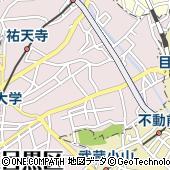 東京都目黒区目黒4丁目14-42