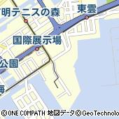 東京都江東区有明3丁目10-1