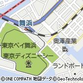 千葉県浦安市舞浜2-50