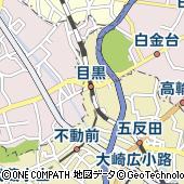 クイーンズウェイ アトレ目黒(Queensway)