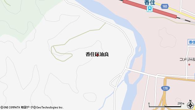 〒669-6562 兵庫県美方郡香美町香住区油良の地図
