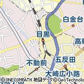 都営地下鉄東京都交通局 三田線目黒駅