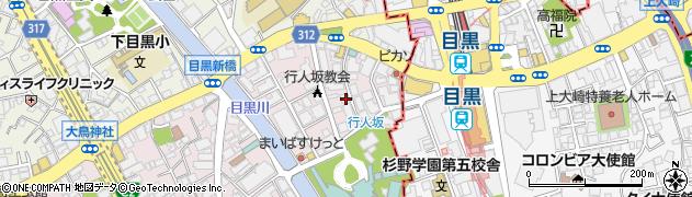 東京都目黒区下目黒1丁目周辺の地図