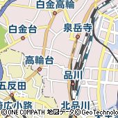 東京都港区高輪