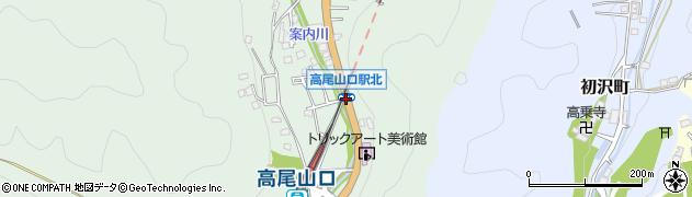 高尾山口駅北周辺の地図