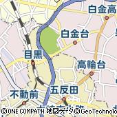 東京都品川区上大崎