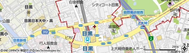 タンドゥールインド料理目黒駅前店周辺の地図