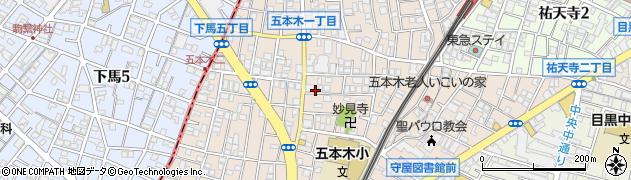 東京都目黒区五本木周辺の地図