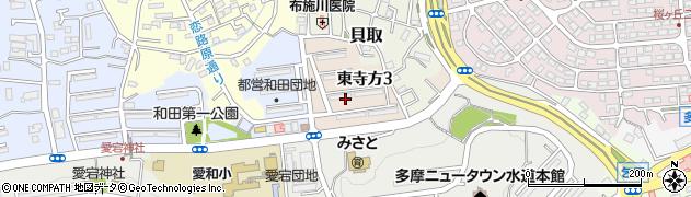 都営東寺方団地周辺の地図