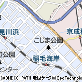 カラダファクトリー ピアシティ稲毛海岸店