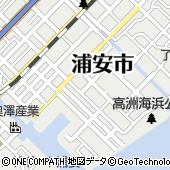 順天堂大学 浦安キャンパス