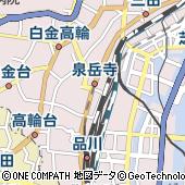京浜急行電鉄株式会社 本社経理部