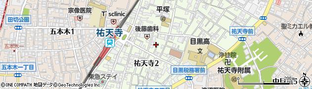東京都目黒区祐天寺周辺の地図