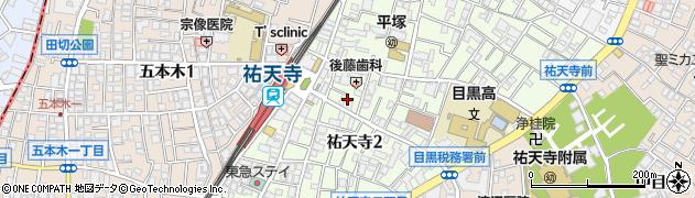 ちよだ鮨祐天寺店周辺の地図